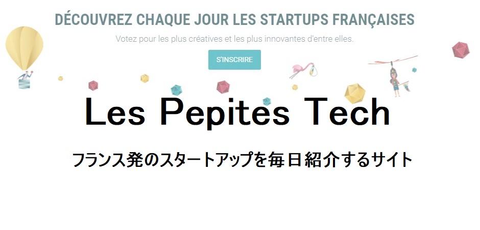Les Pépites Tech eye catch